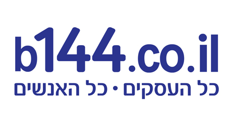Israel's Leading Online Directory b144 Increases CTR by 560% Using Dynamic Search Ads