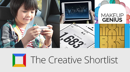 Made for Mobile: The Creative Shortlist